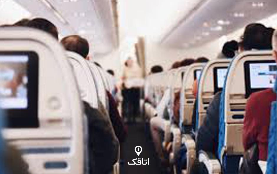 ترس از پرواز 01