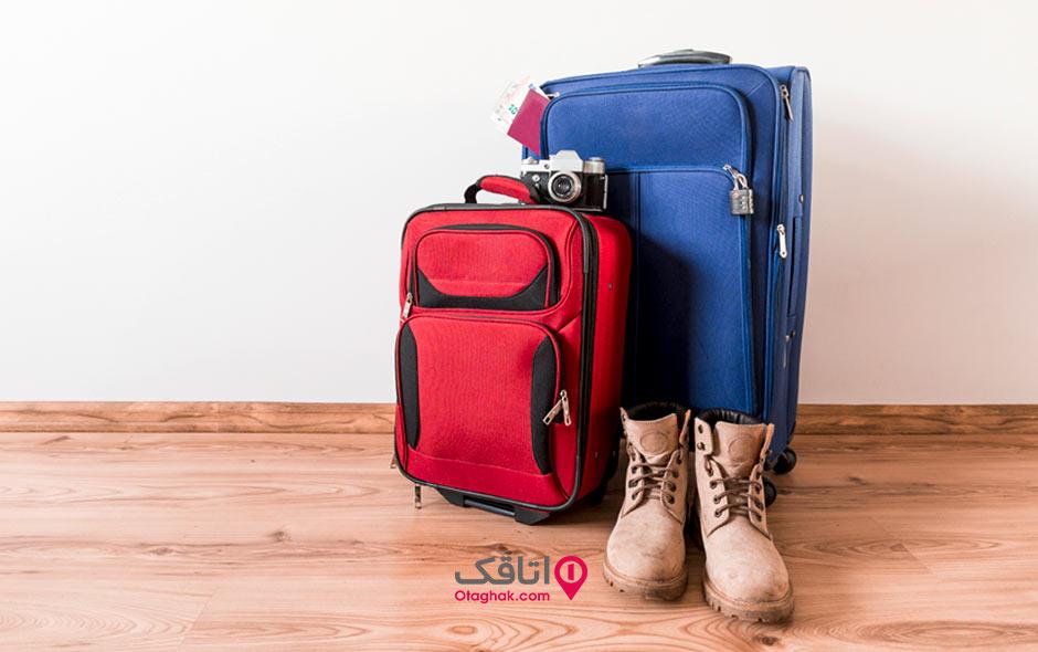 راهکار بستن چمدان