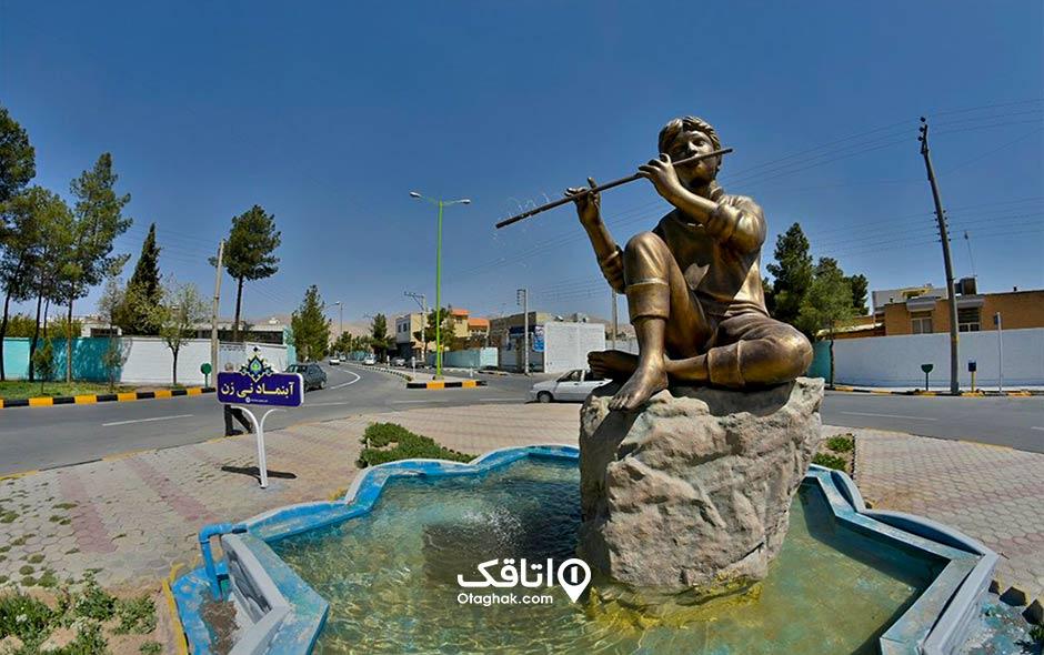 مکان های گردشگری و جاذبه های توریستی و تفریحی نجف آباد