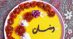 ماه رمضان در ایران