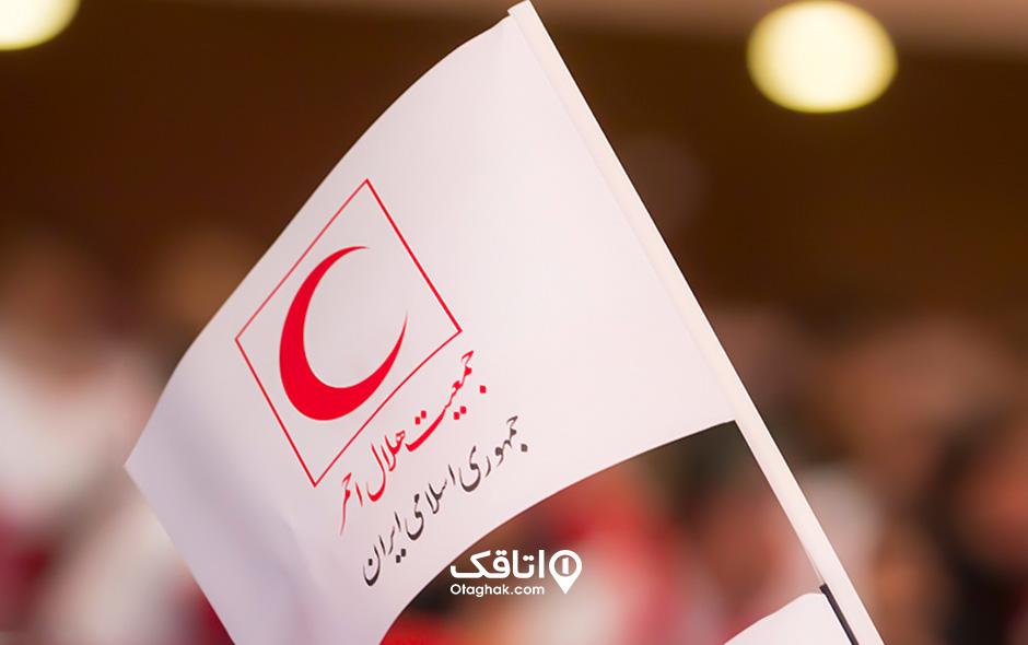 روز جهانی صلیب سرخ