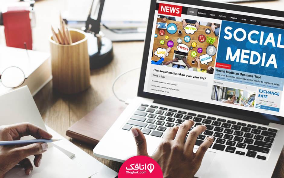 کسب و کار در شبکههای اجتماعی