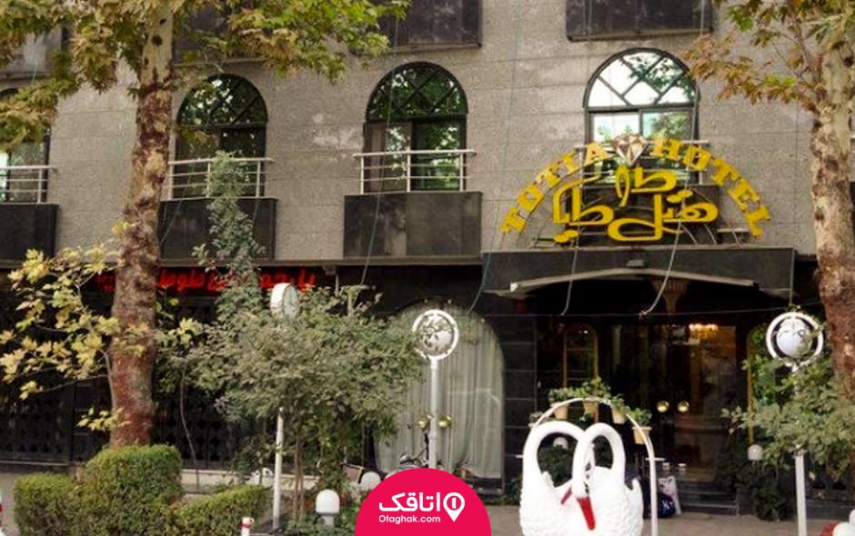 هتل آپارتمان با قیمت مناسب در اصفهان