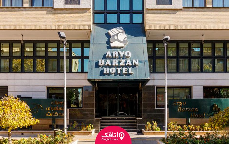 ازرانترین هتلهای شیراز