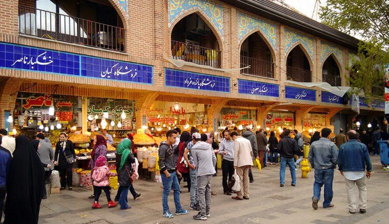 مرکز خرید ارزان در تهران