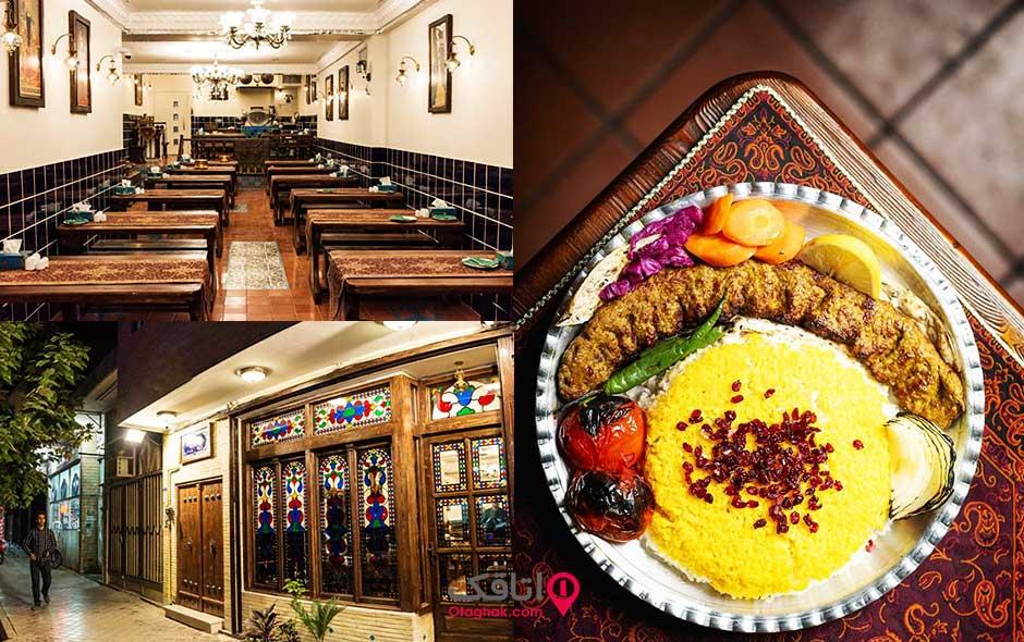 رستوران-حاج-اسماعیل-چلویی-