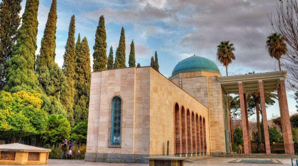 اقامتگاه های شیراز