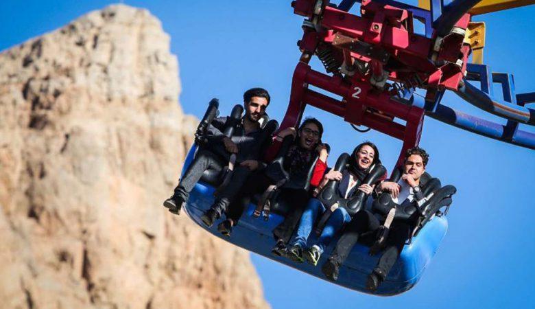 تفریح و سرگرمی در اصفهان