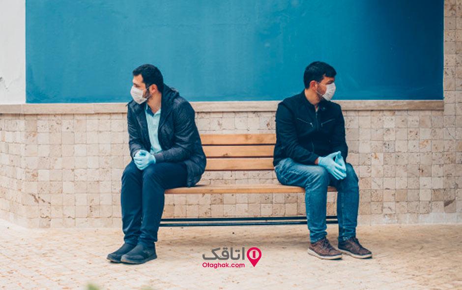 رعایت فاصله اجتماعی