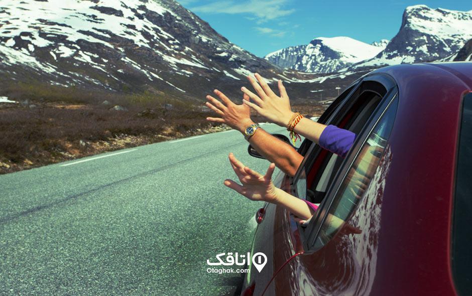 لذت از سفر، سفر، استراحت در سفر، سفر راحت