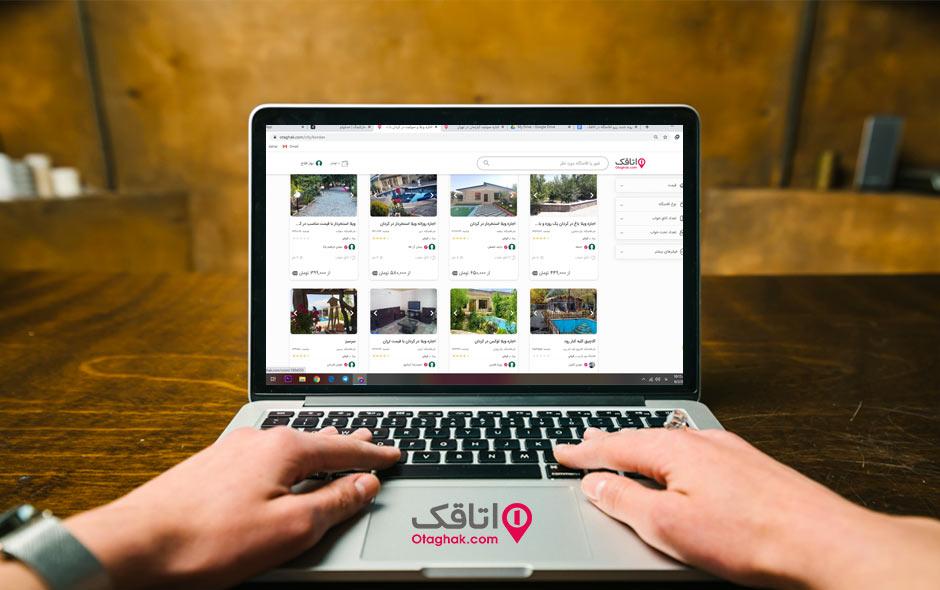 مزایای میزبانی در اتاقک، مزایای استفاده از اتاقک، میزبانی در اتاقک، اجاره روزانه اقامتگاه، اجاره ویلا، اجاره آنلاین ویلا