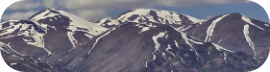 کوهستانی